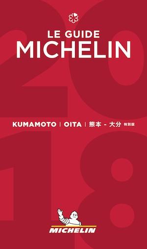 Risultati immagini per Guida Michelin Kumamoto - Oita 2018